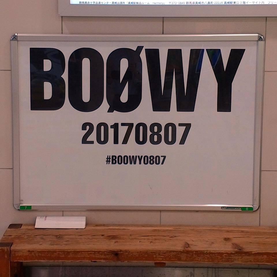 BOOWY_2017.jpg